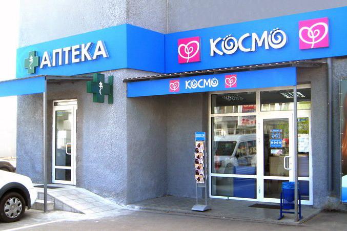 TAS покупает аптеки «КОСМО»
