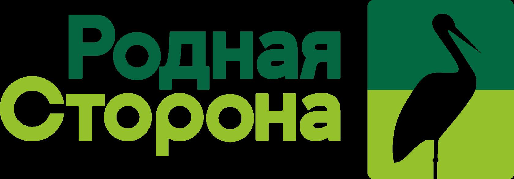 Rodnaya Storona