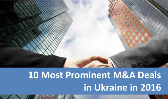 Инфографика: ТОП-10 сделок на рынке слияний и поглощений Украины в 2016 году
