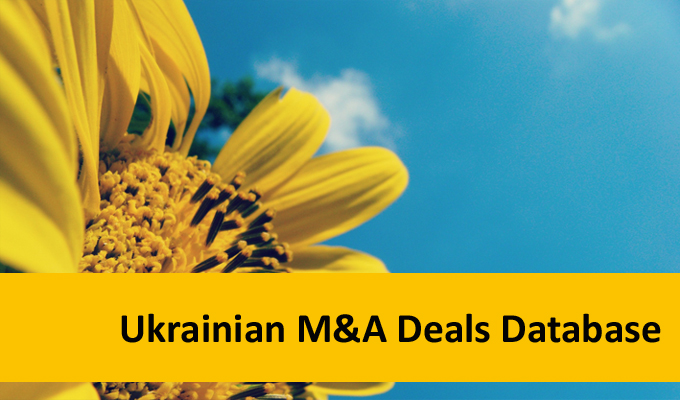 Ukrainian M&A Deals - Database