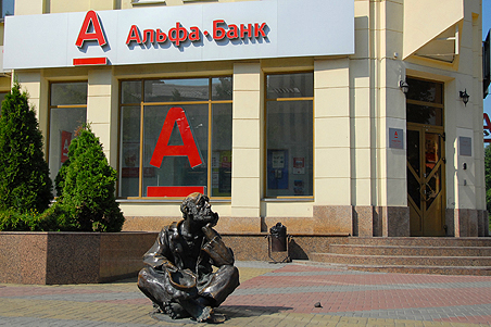 ABH Holdings S. A.  (Alfa Group) is acquiring Ukrsotsbank (UniCredit)