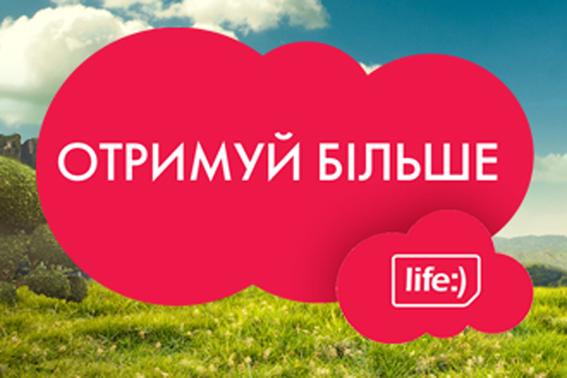 "Turkcell викупила частку Ріната Ахметова в ""Астеліт"""