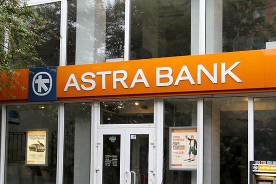 Американский инвестфонд купил Астра банк