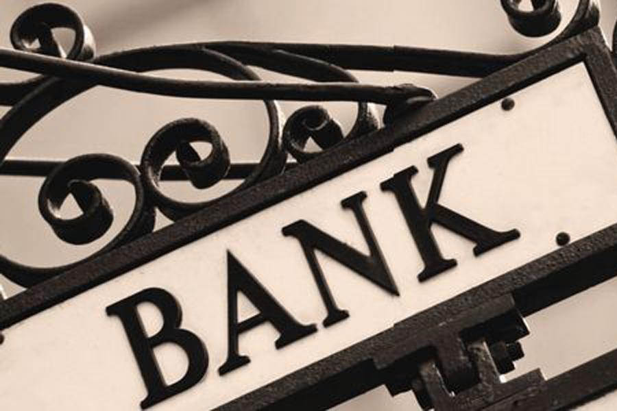 Володимир Авраменко придбав 72% акцій ПАТ Банк «Траст»