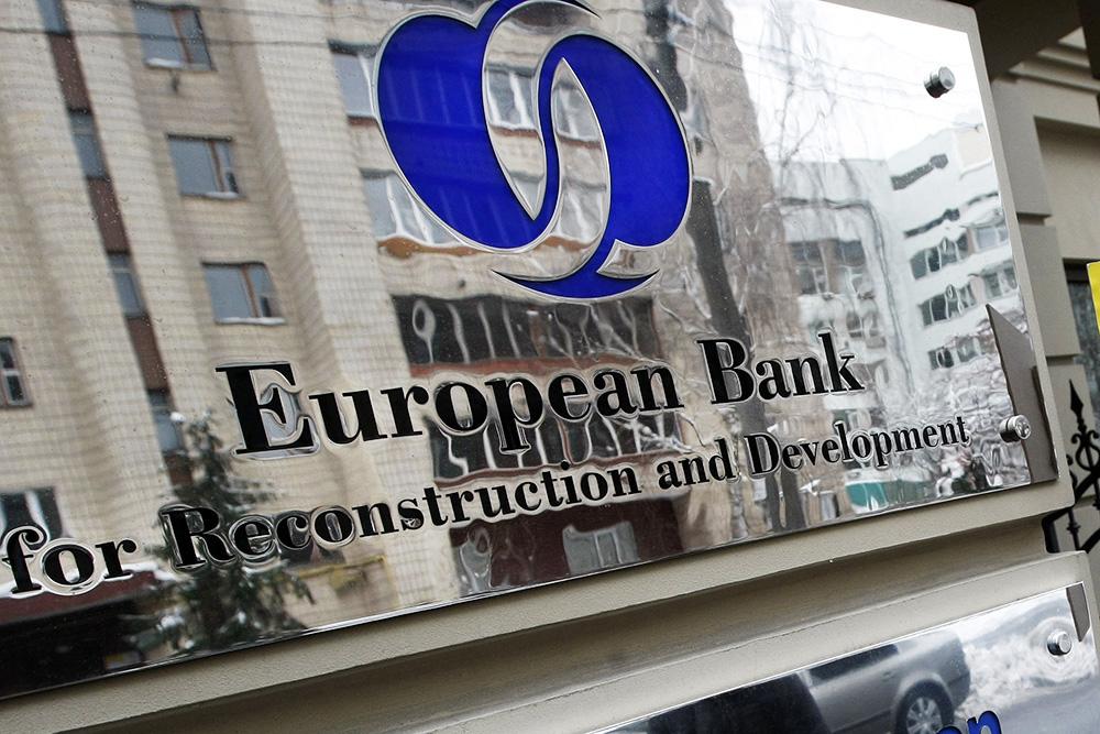 ЄБРР купує 30% акцій Райффайзен Банку Аваль