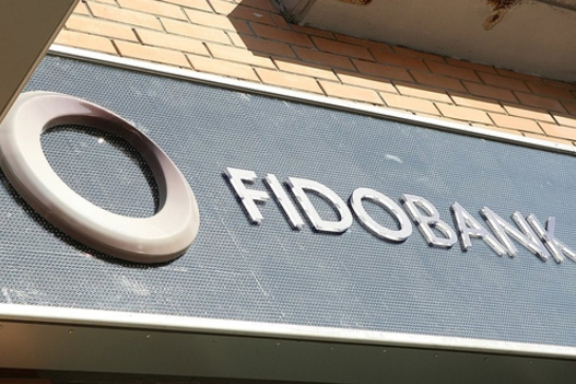 Fidobank and Eurobank will be merged
