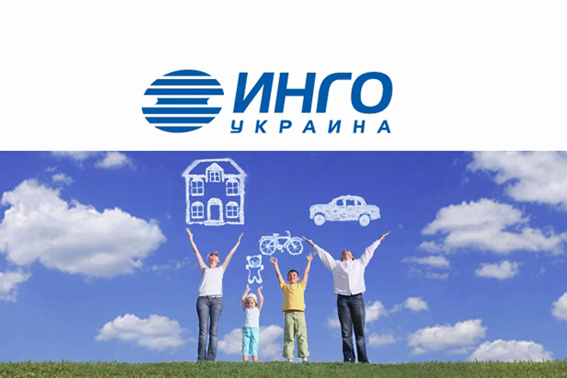 Russian Ingosstrakh sold its Ukrainian companies