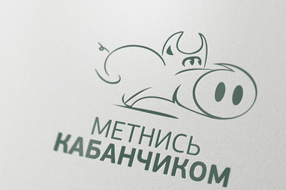 Компания Prom.ua приобрела украинский стартап «Метнись кабанчиком»