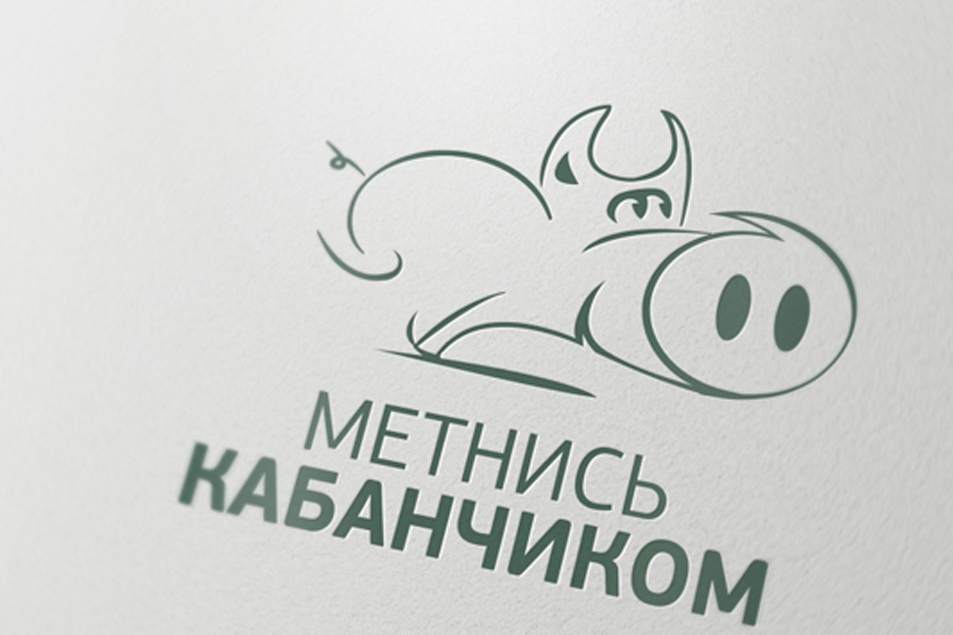 The company Prom.ua purchased the Ukrainian startup Metnis Kabanchikom