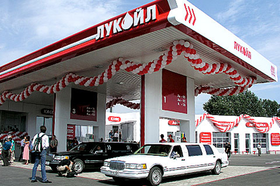 LUKOIL sells 240 filling stations and 6 BPs in Ukraine
