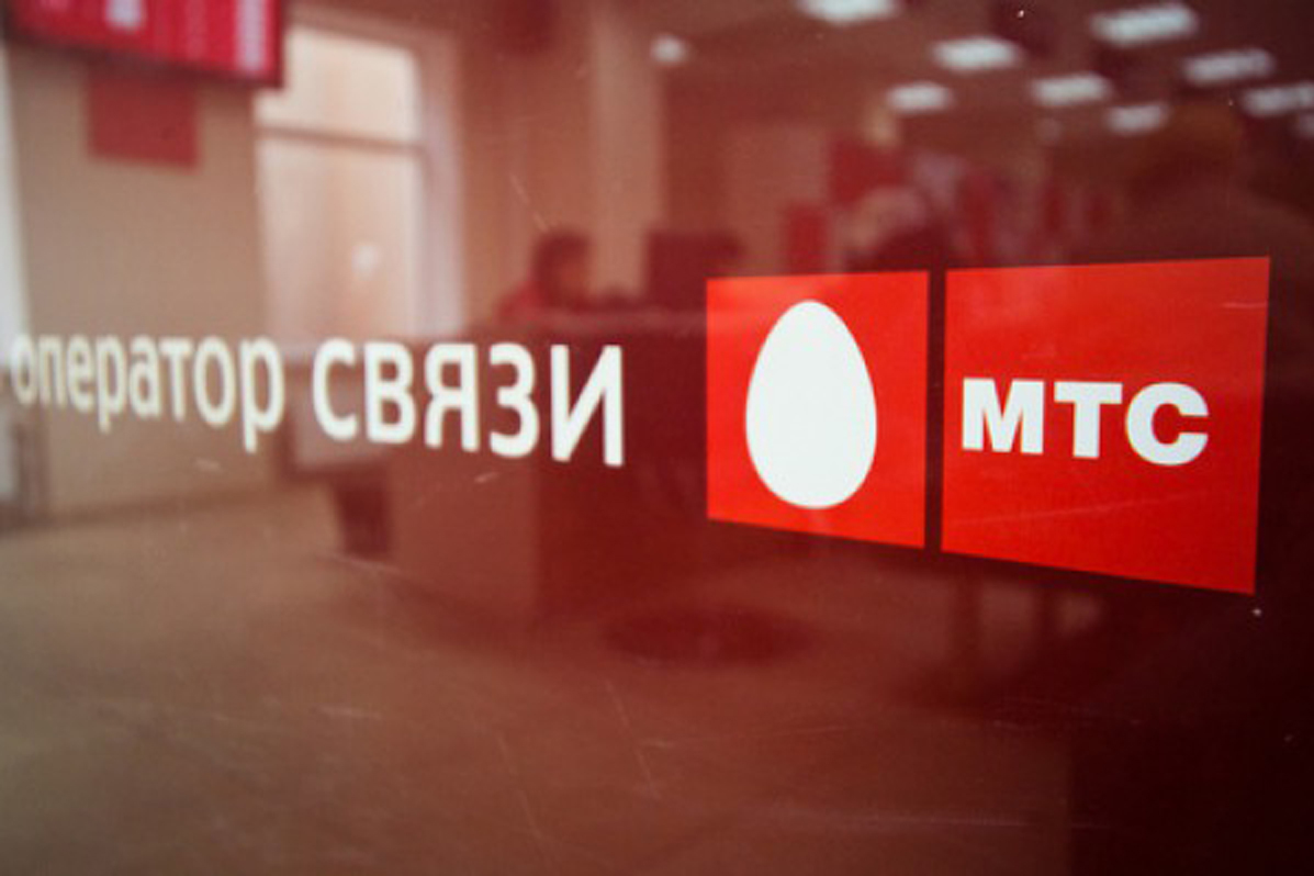 MTS Ukraine sold its fixed telephony business