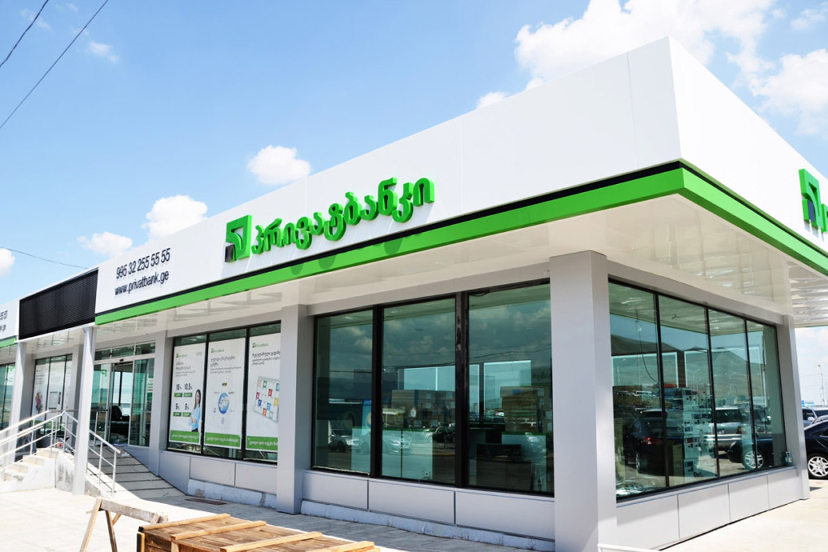 ПриватБанк продал свой банк в Грузии