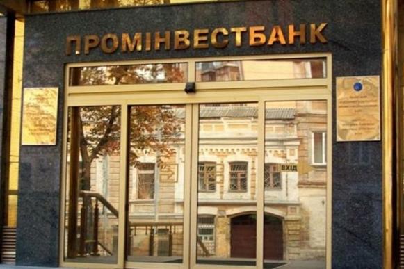 OTP Group покупает Проминвестбанк
