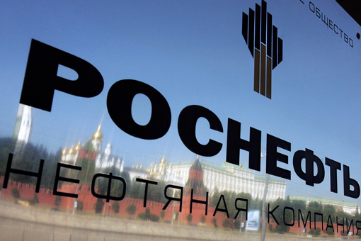 Rosneft's retail leaves Ukraine