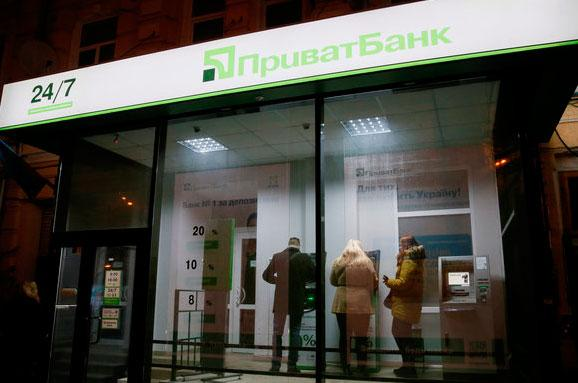 The largest deal of the year: PrivatBank was nationalized