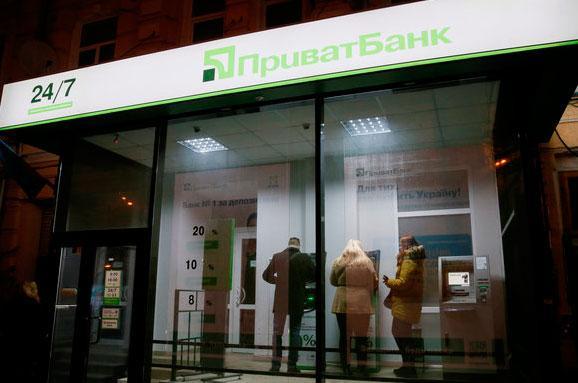 Крупнейшая сделка года: Приват Банк национализировали