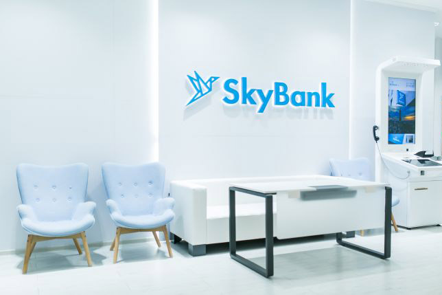 """Sky Bank"" and ""Sich"" decided to merge"